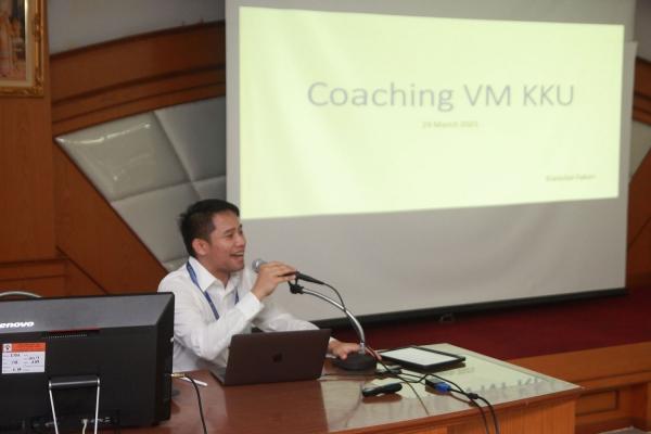 คณะสัตวแพทยศาสตร์ มข. จัดโครงการ SAR EdPEx Coaching ประจำปีการศึกษา 2563 ครั้งที่ 1