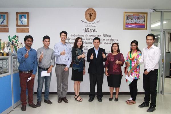 คณะสัตวแพทยศาสตร์ มข. ให้การต้อนรับนักศึกษาสัตวแพทย์จาก Chittagong Veterinary and Animal Sciences University (CVASU) ประเทศบังคลาเทศ ประจำปี 2562